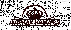 Логотип - Дверная империя - Белгород