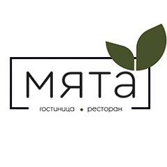 Мята - гостинично-ресторанный комплекс