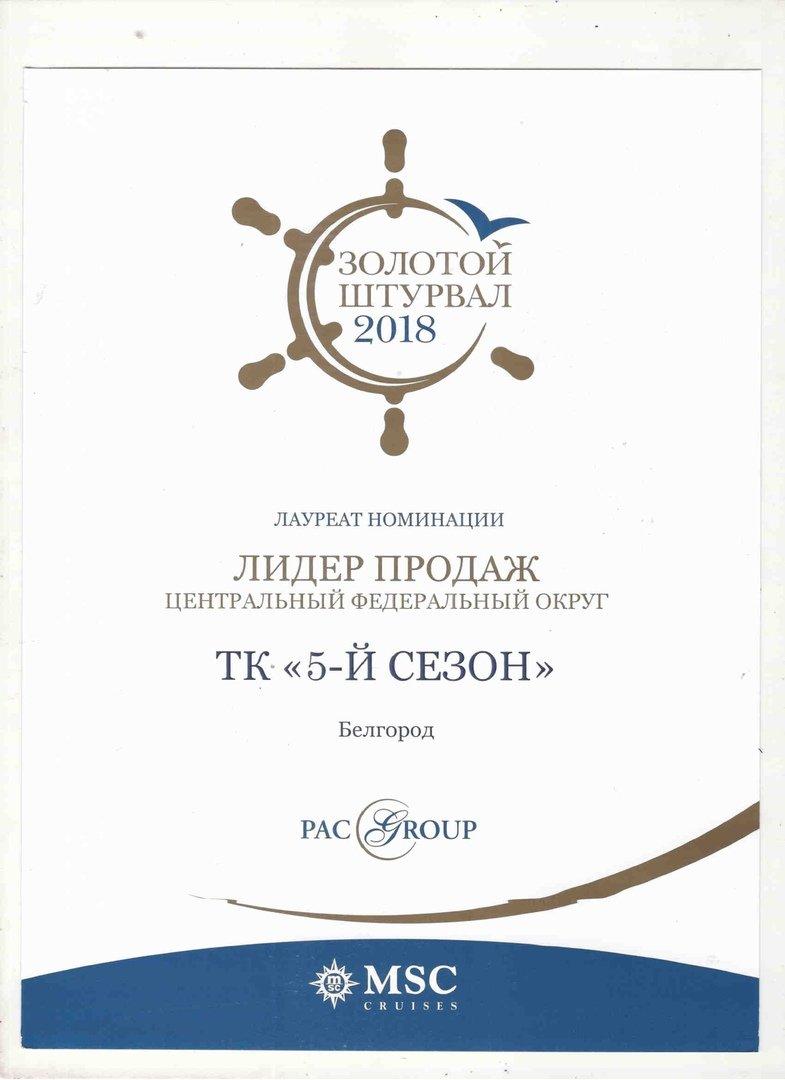 Наши награды и сертификаты, фото-1