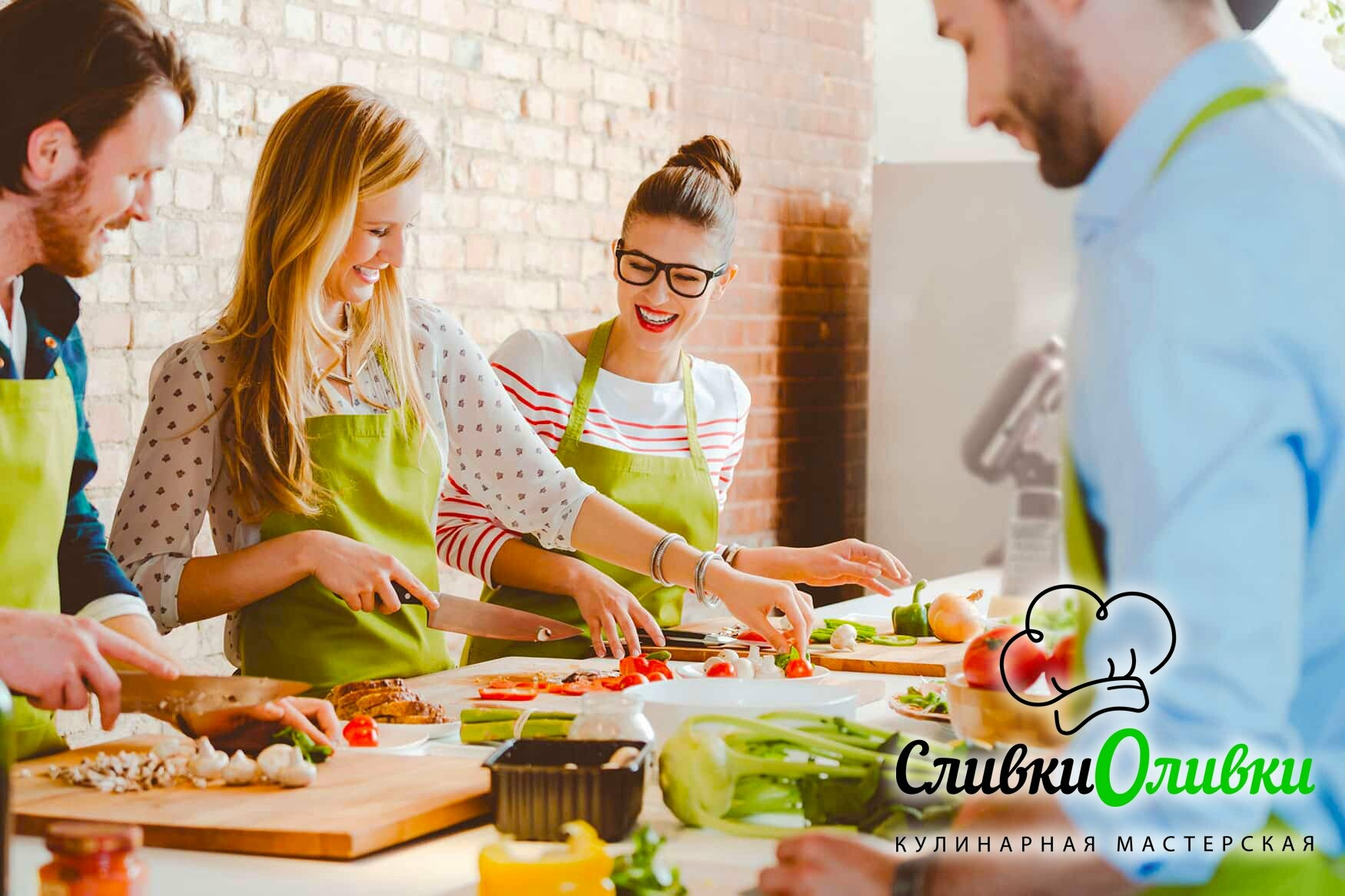 Кулинарные курсы, фото-1