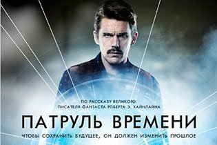 Predestination 2014 English 800MB BluRay 720p Hindi