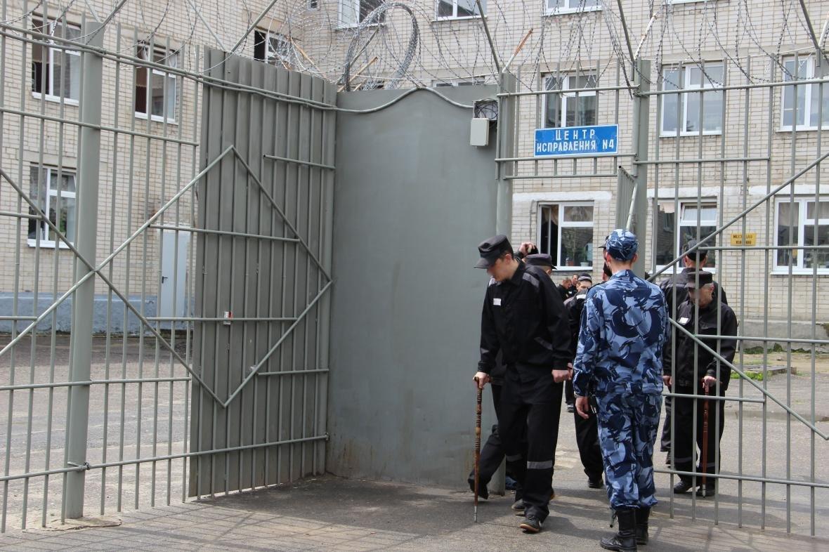 Фото пресс-службы УФСИН по Белгородской области