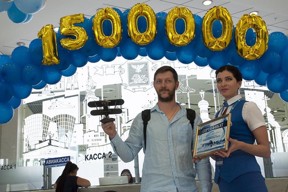 Аэропорт «Белгород» проводил полуторамиллионного пассажира, фото-1