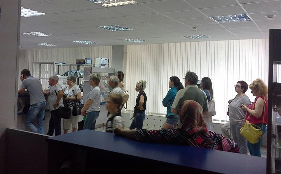 Операторы 15-го белгородского почтового отделения коллективно уволились из-за низкой зарплаты, фото-1