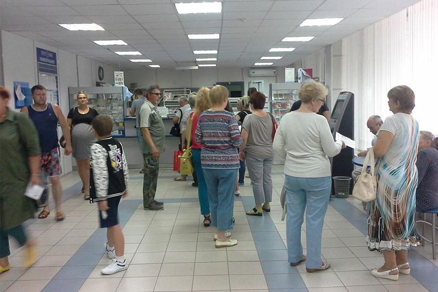 Операторы 15-го белгородского почтового отделения коллективно уволились из-за низкой зарплаты, фото-2