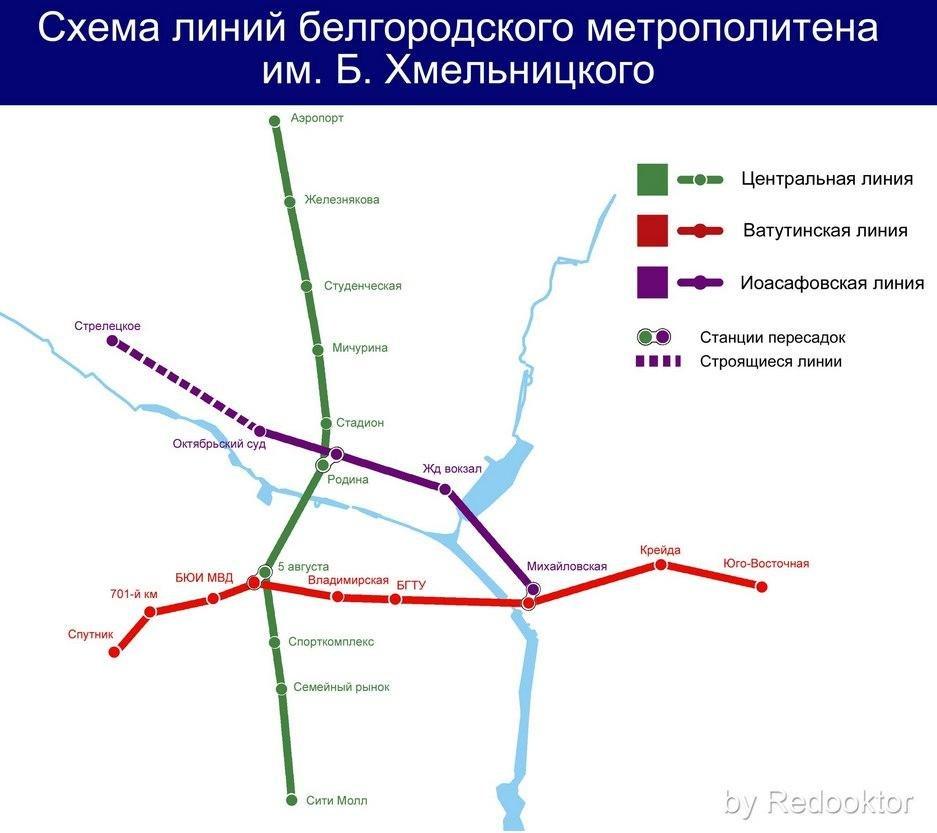 В Белгороде утвердили схему будущего метро. Шутка. Но выглядит отлично!, фото-1