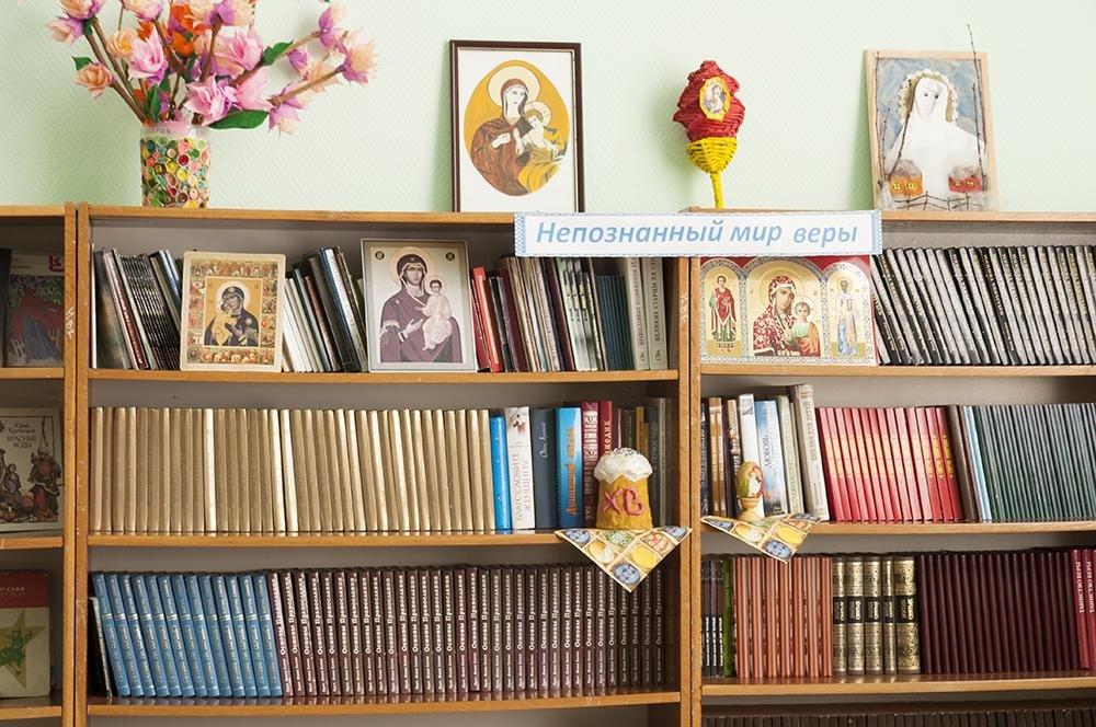 Полки с релизиозной литературой в библиотеке. Фото Игоря Ермоленко