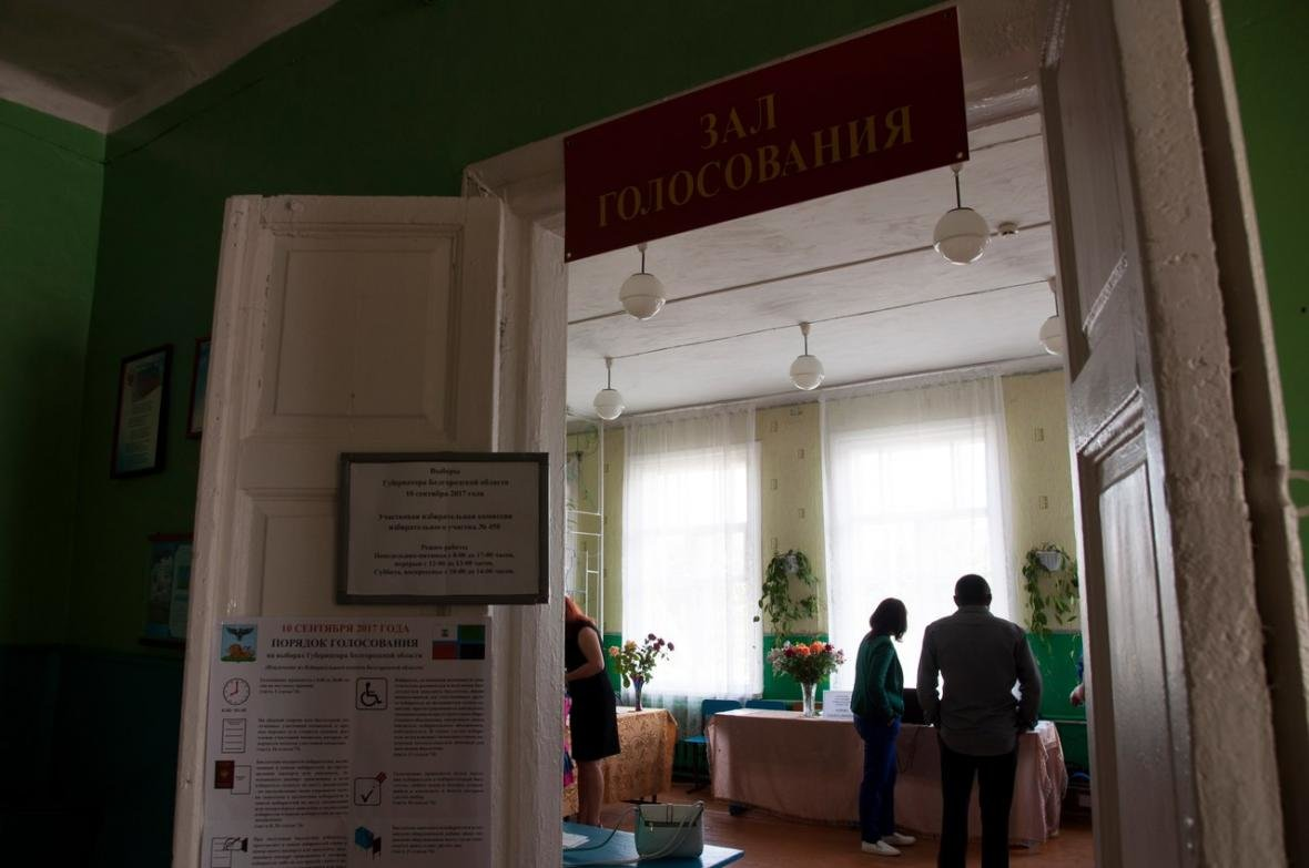 «Проголосили». Как белгородцы выбирали губернатора Савченко, фото-12