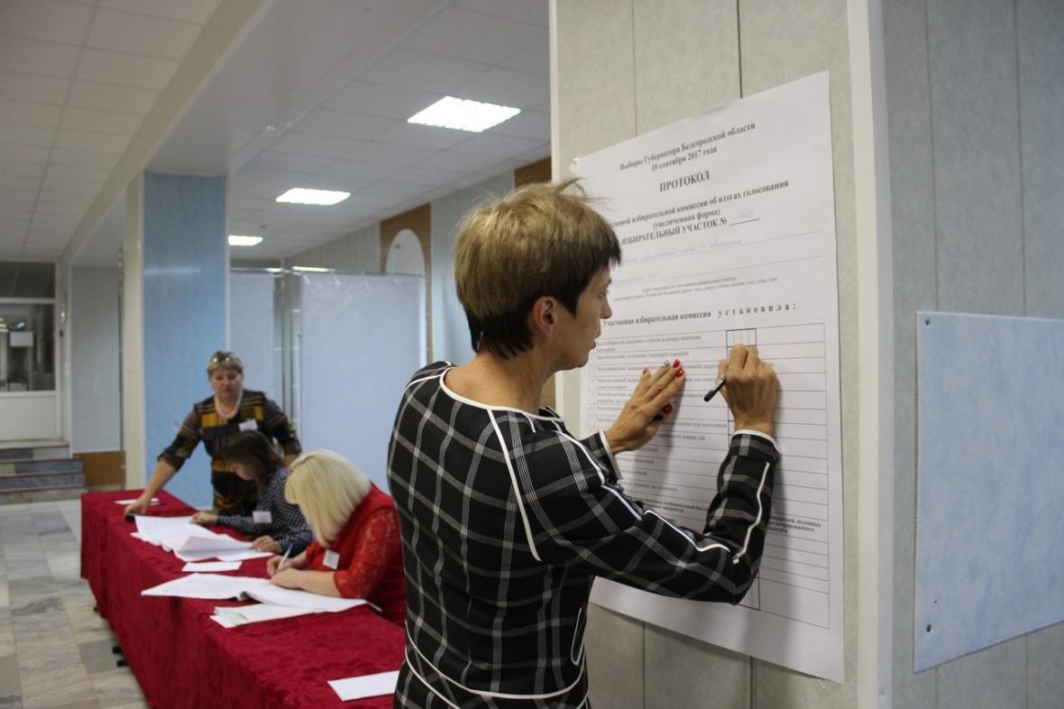 «Проголосили». Как белгородцы выбирали губернатора Савченко, фото-7