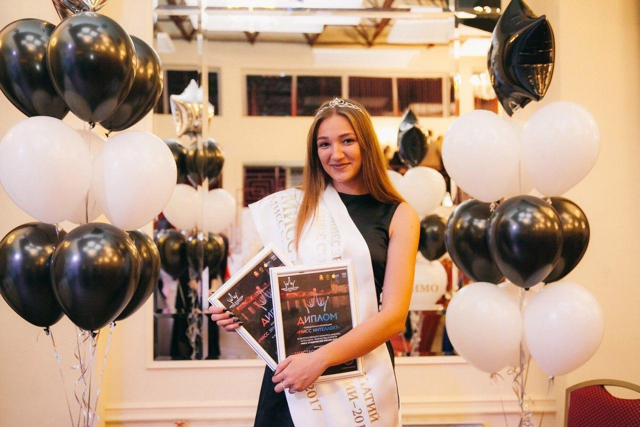 Студентка БелГУ привезла две награды с конкурса «Мисс и Мистер студенчество России», фото-4