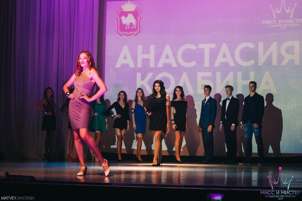 Студентка БелГУ привезла две награды с конкурса «Мисс и Мистер студенчество России», фото-5