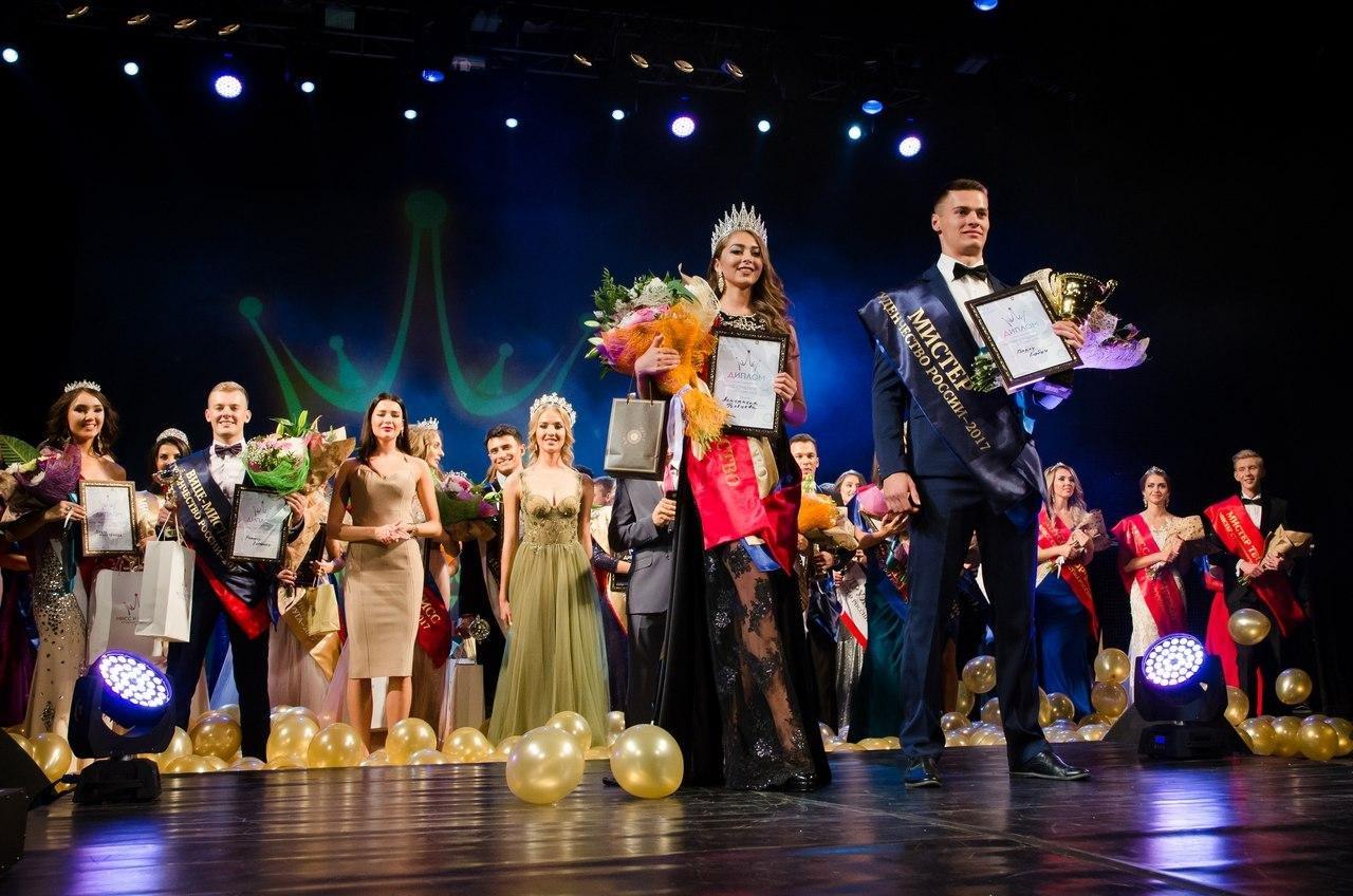 Студентка БелГУ привезла две награды с конкурса «Мисс и Мистер студенчество России», фото-8
