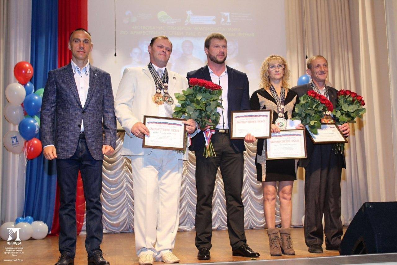 Преодолевая себя. Белгородские параспортсмены завоевали медали чемпионата мира по армрестлингу, фото-4