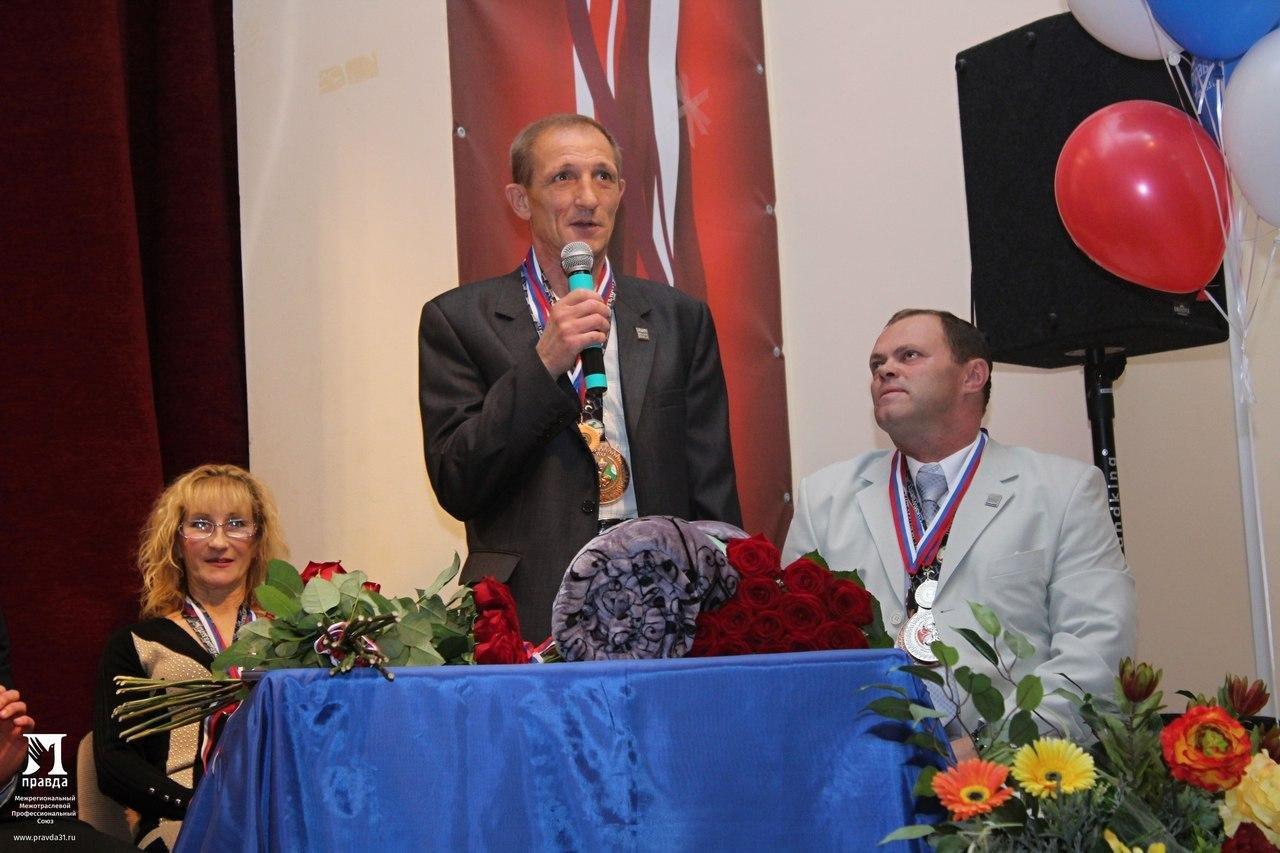 Преодолевая себя. Белгородские параспортсмены завоевали медали чемпионата мира по армрестлингу, фото-3