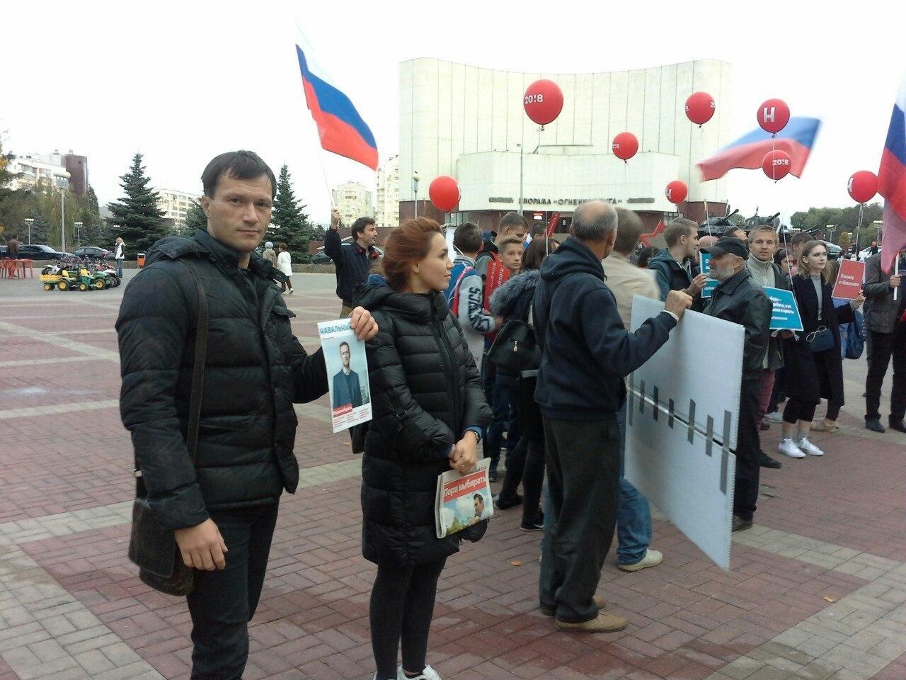 В Белгороде на акции за Навального никого не задержали, фото-1