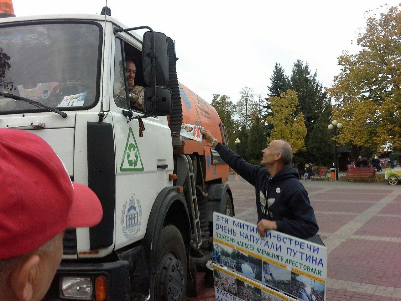 В Белгороде на акции за Навального никого не задержали, фото-3