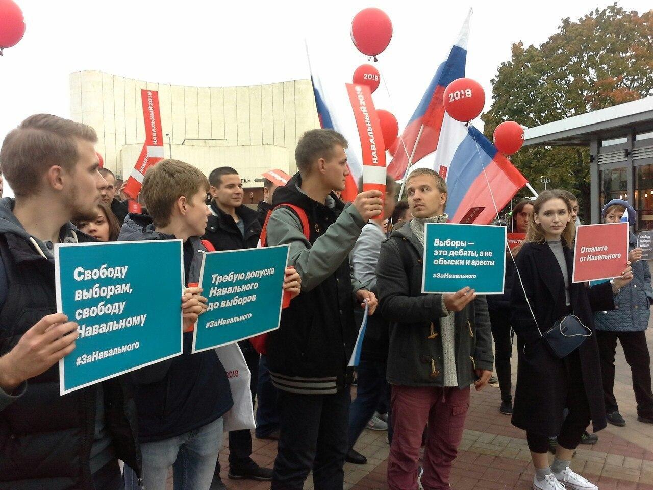В Белгороде на акции за Навального никого не задержали, фото-10