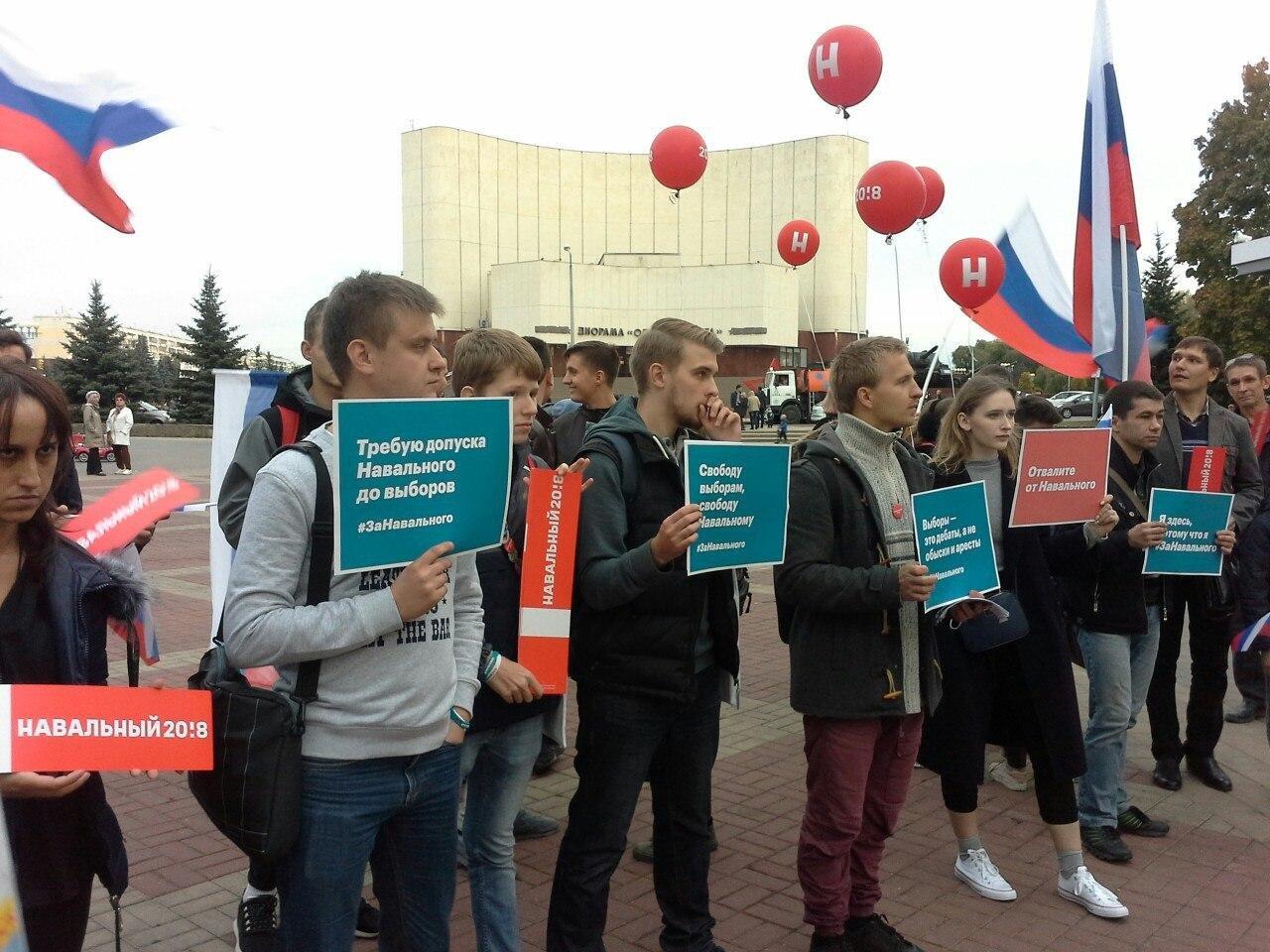 В Белгороде на акции за Навального никого не задержали, фото-4