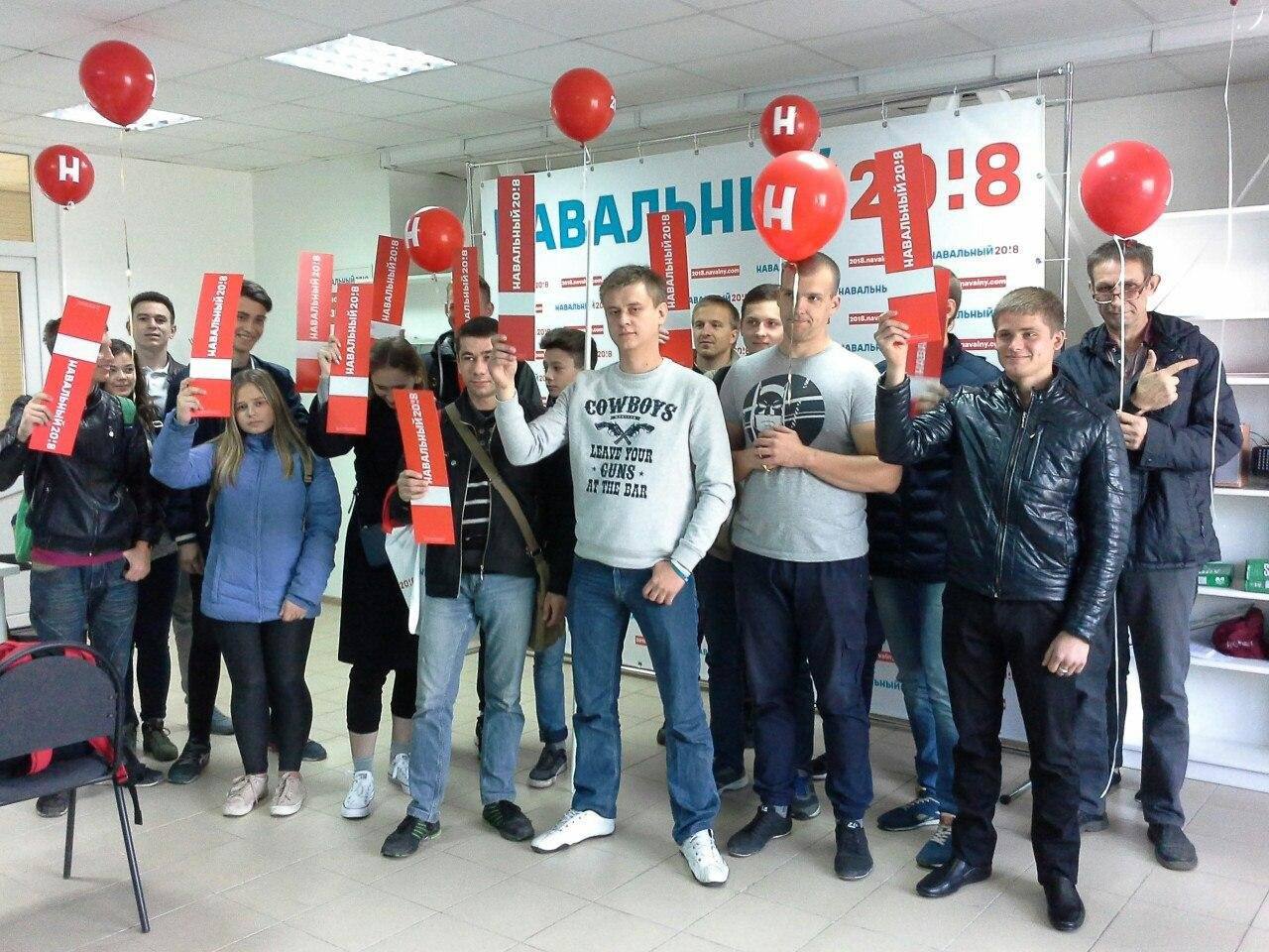 В Белгороде на акции за Навального никого не задержали, фото-6