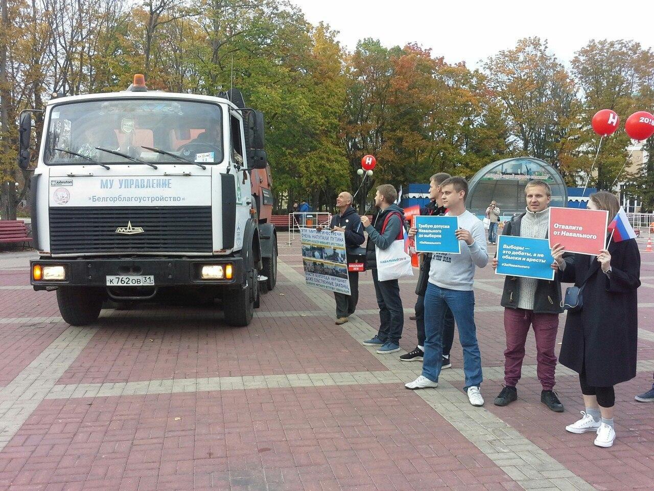 В Белгороде на акции за Навального никого не задержали, фото-9
