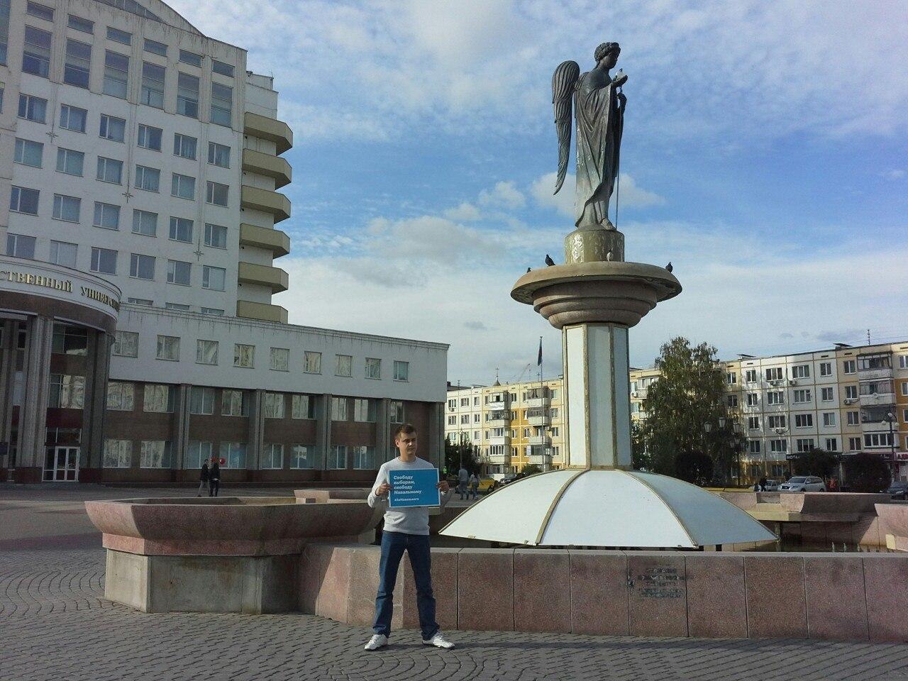 В Белгороде на акции за Навального никого не задержали, фото-8