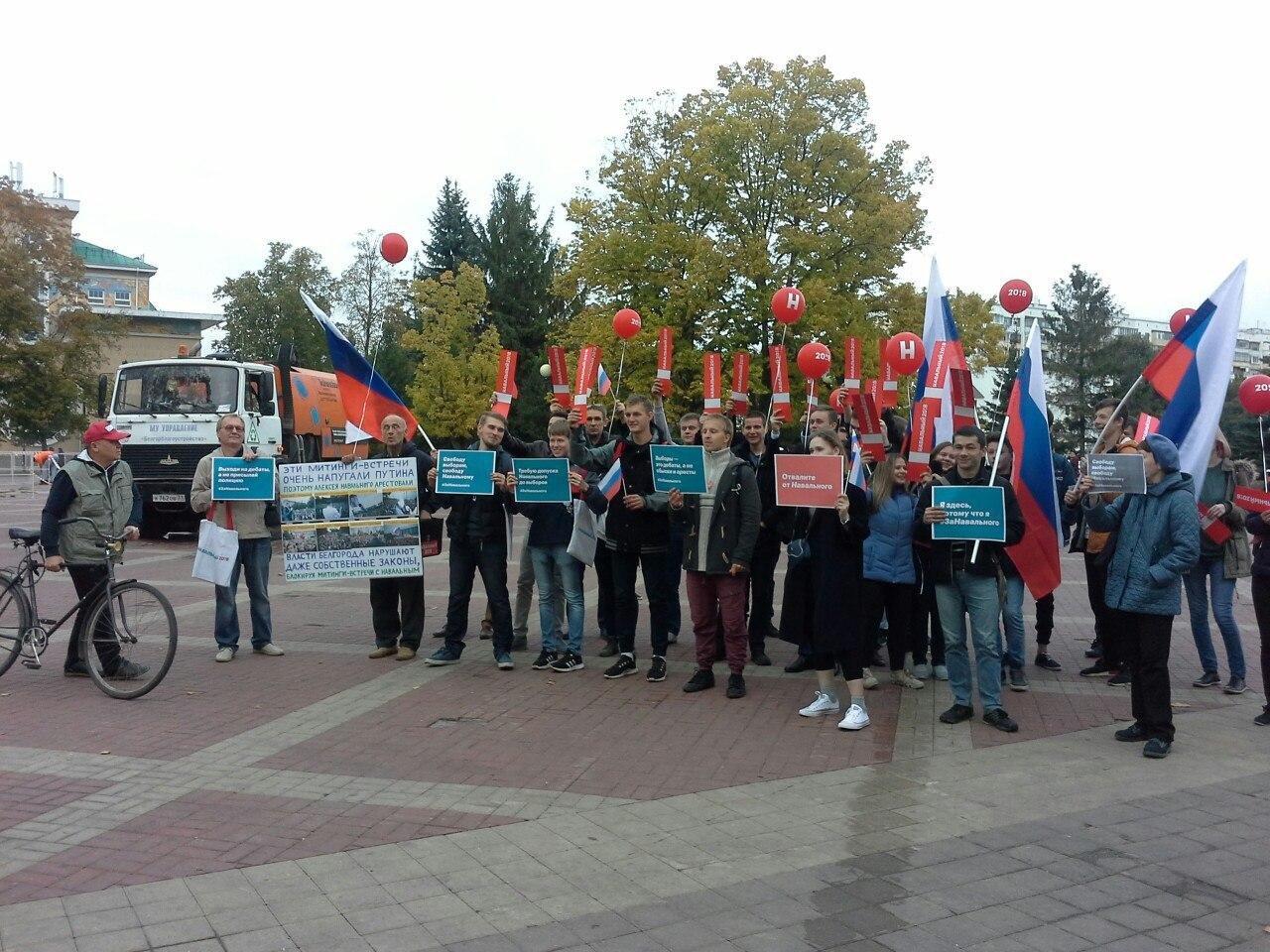 В Белгороде на акции за Навального никого не задержали, фото-7