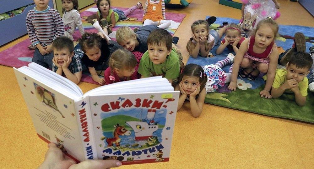 В Белгороде проходит благотворительная акция «Книги детям», фото-1