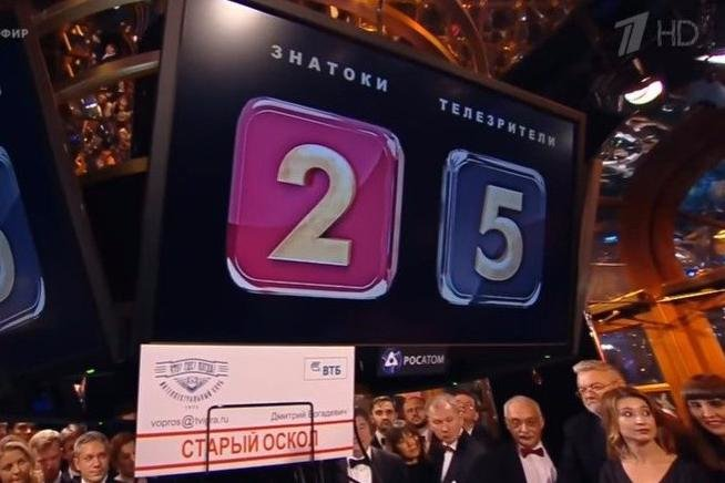 Староосколец выиграл 100 тысяч рублей в программе «Что? Где? Когда?», фото-1