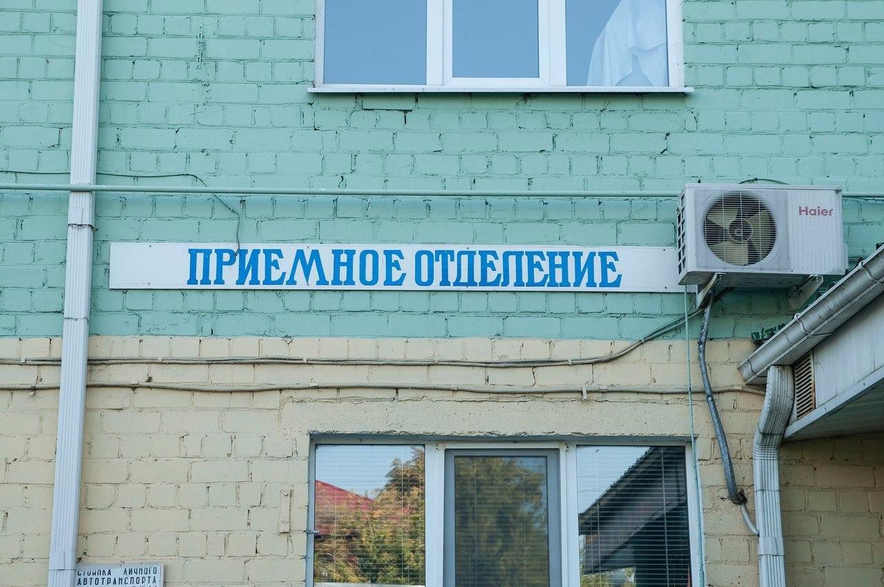 В Белгородской области уже израсходовали половину вакцин от гриппа, фото-1