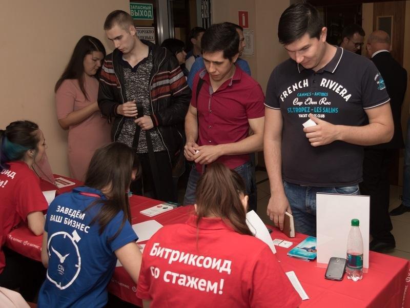 Современные интернет-технологии спасают белгородский бизнес! Узнайте как  на бесплатном семинаре в Белгороде, фото-1