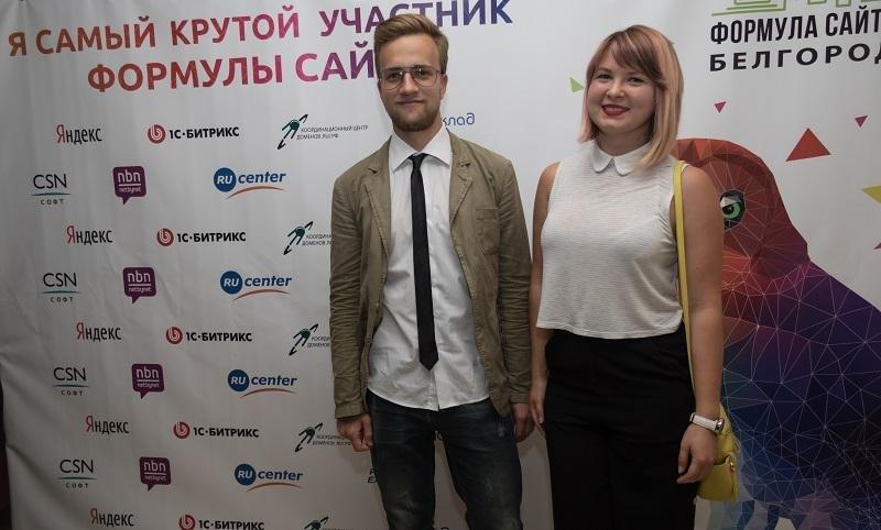 Современные интернет-технологии спасают белгородский бизнес! Узнайте как  на бесплатном семинаре в Белгороде, фото-2