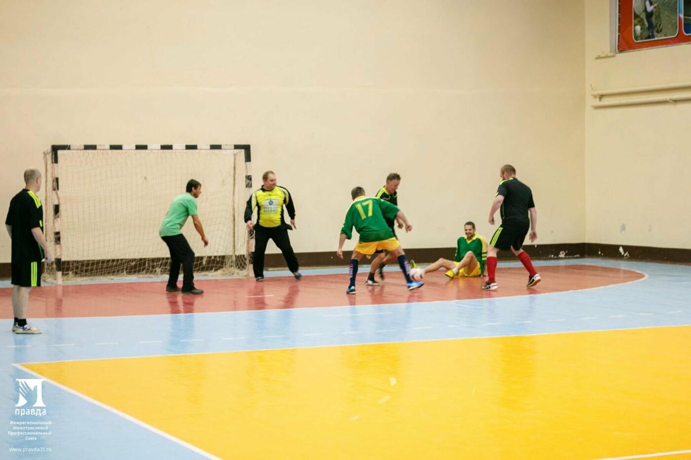Белгородцы переиграли старооскольцев в матче среди ветеранов футбола по спорту глухих, фото-1