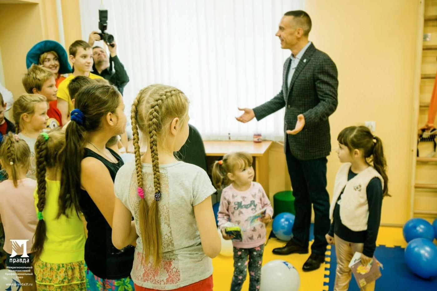Профсоюз «Правда» подарил новый зал лечебной физкультуры пациентам детской областной клинической больницы, фото-10