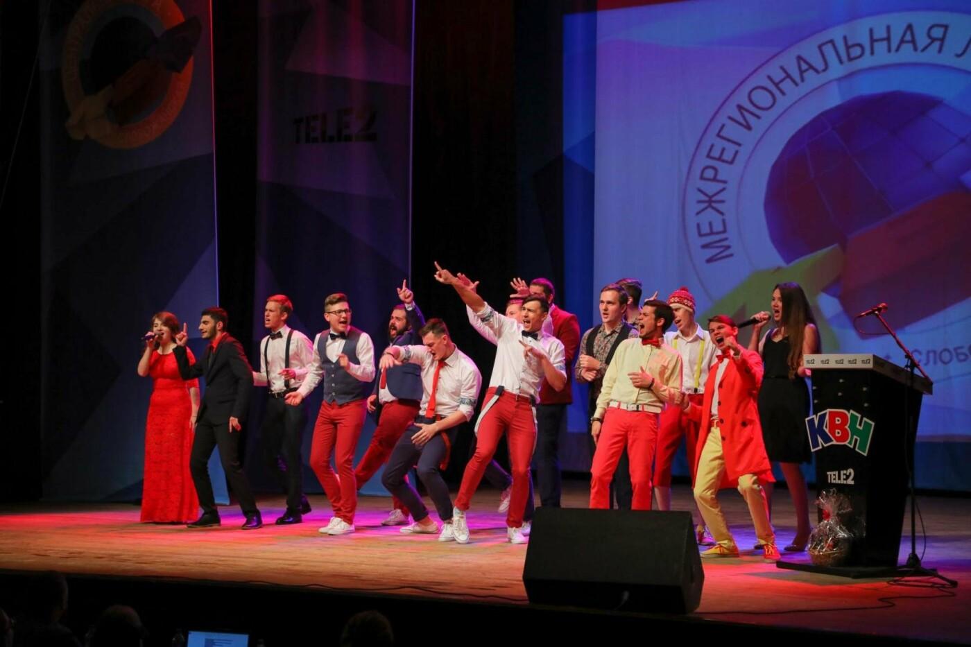 В Белгороде прошёл полуфинал Слобожанской лиги КВН, фото-14