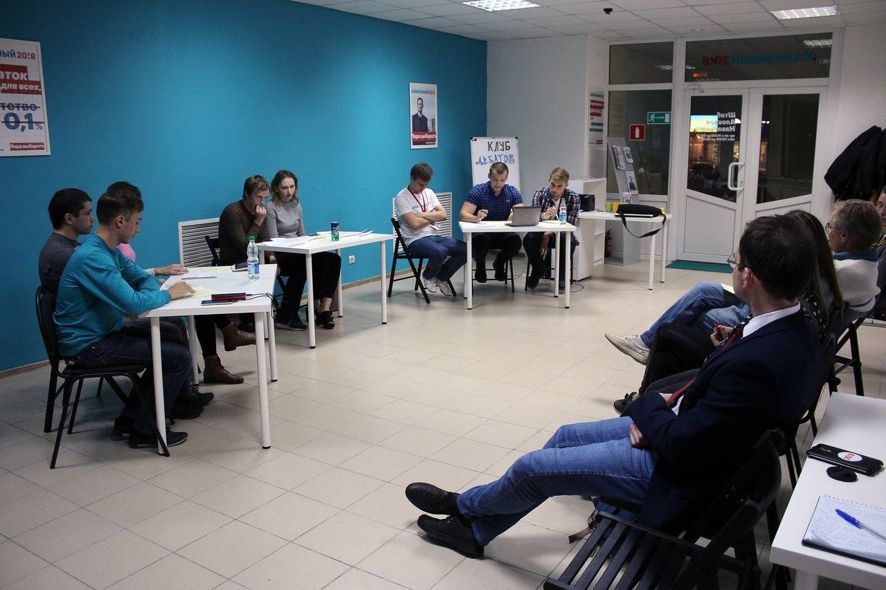 Оппозиция или наркотики? О чём спорили на дебатах волонтёры Навального, фото-5, Фото Юлии Тимофеенко
