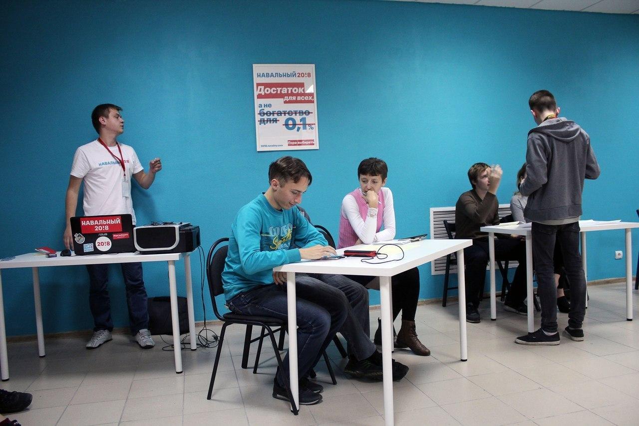 Оппозиция или наркотики? О чём спорили на дебатах волонтёры Навального, фото-2, Фото Юлии Тимофеенко