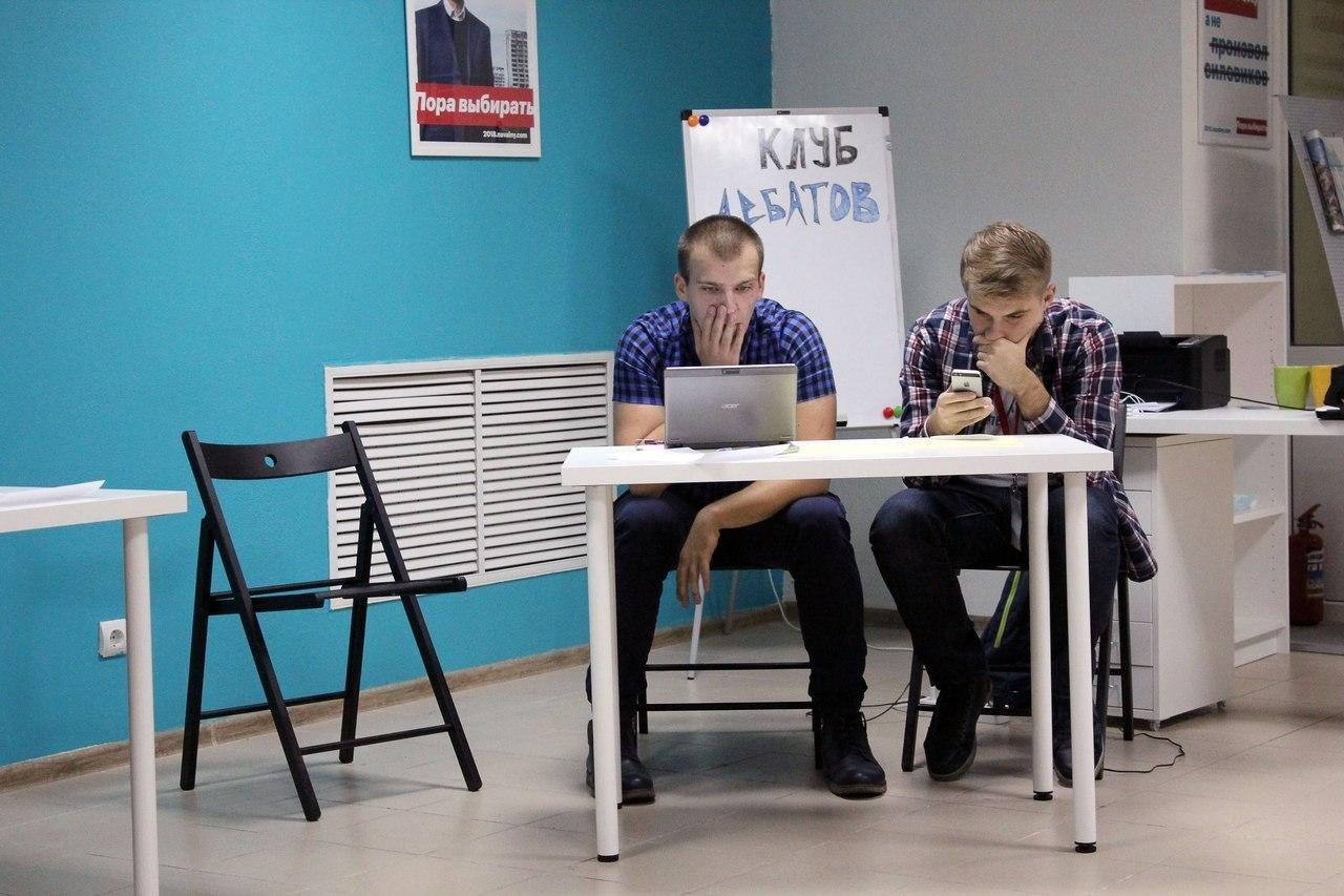 Оппозиция или наркотики? О чём спорили на дебатах волонтёры Навального, фото-1, Фото Юлии Тимофеенко
