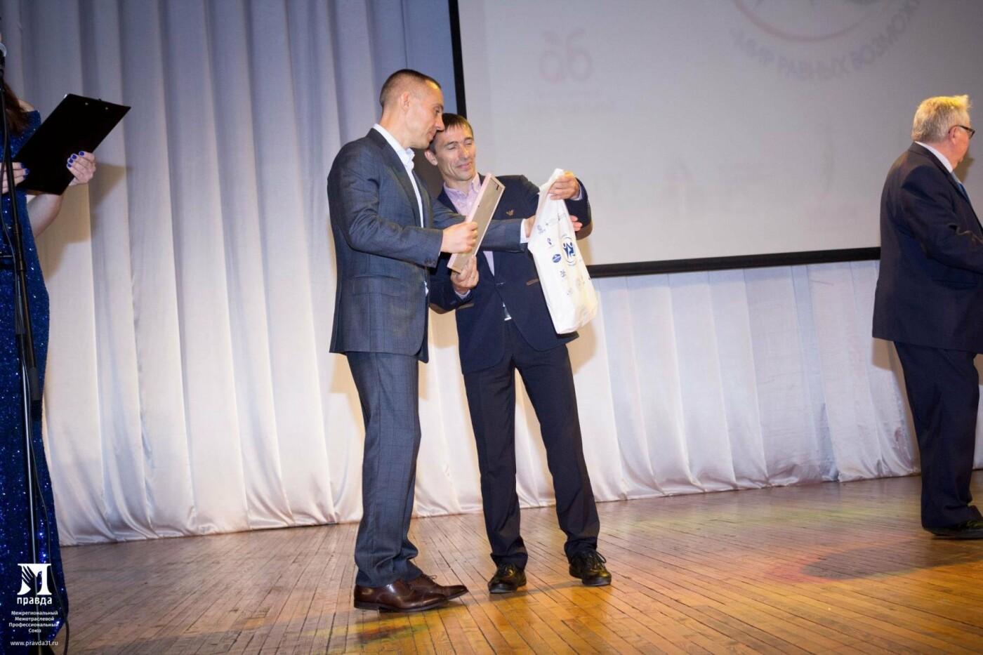В Белгороде подвели итоги II фестиваля-марафона «Мир равных возможностей», фото-22