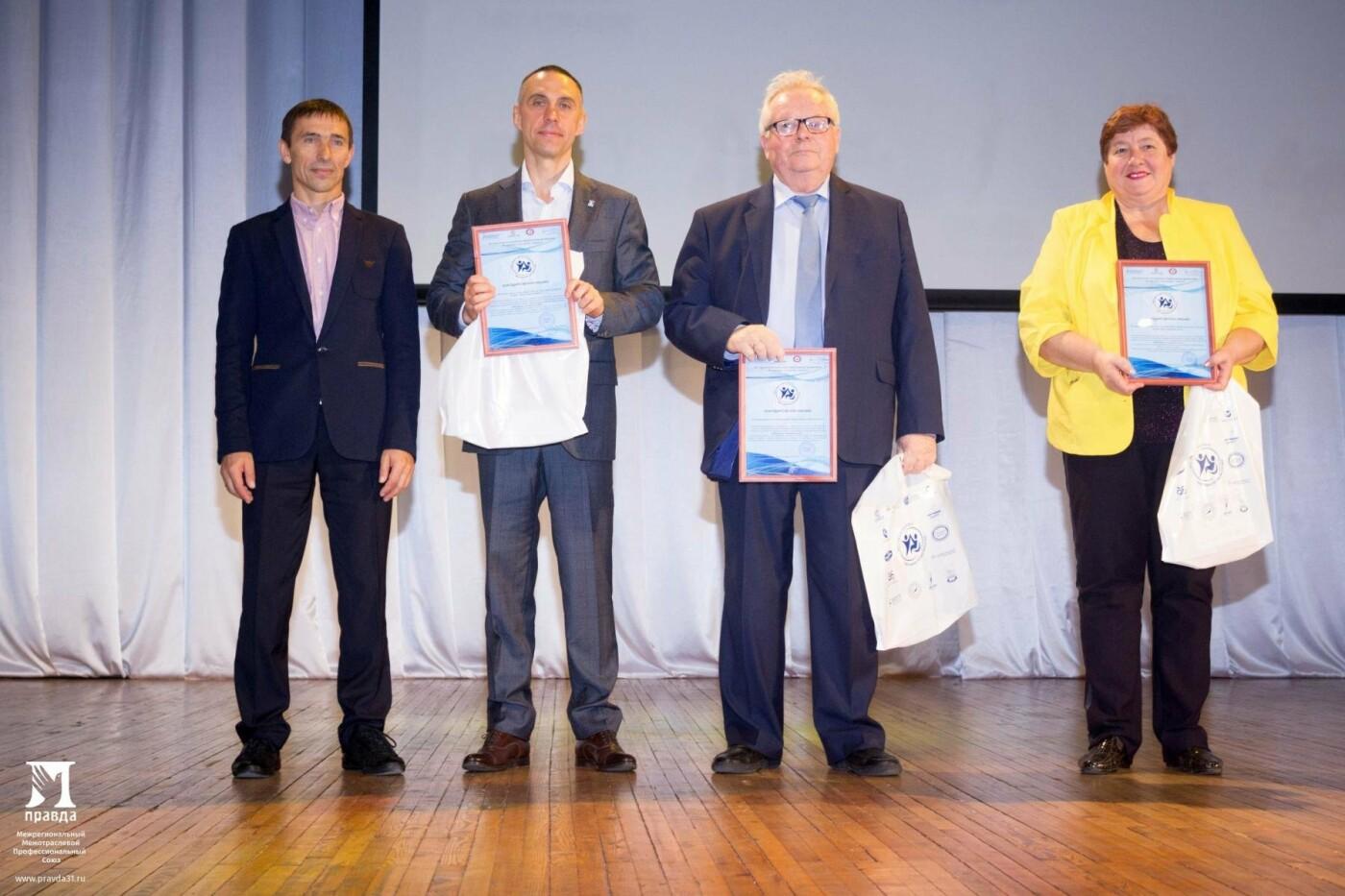 В Белгороде подвели итоги II фестиваля-марафона «Мир равных возможностей», фото-21