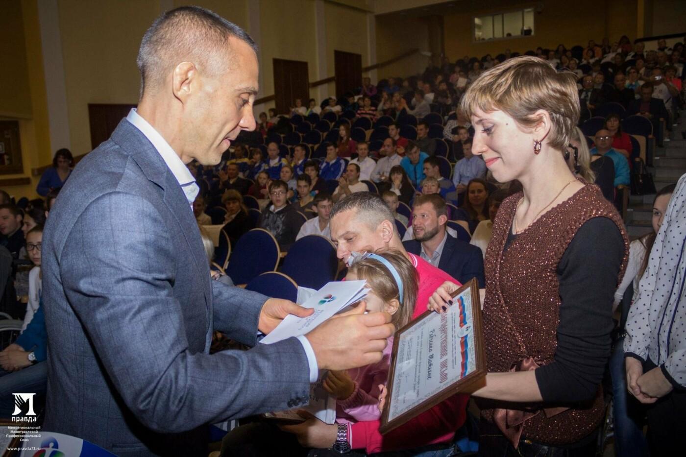 В Белгороде подвели итоги II фестиваля-марафона «Мир равных возможностей», фото-18