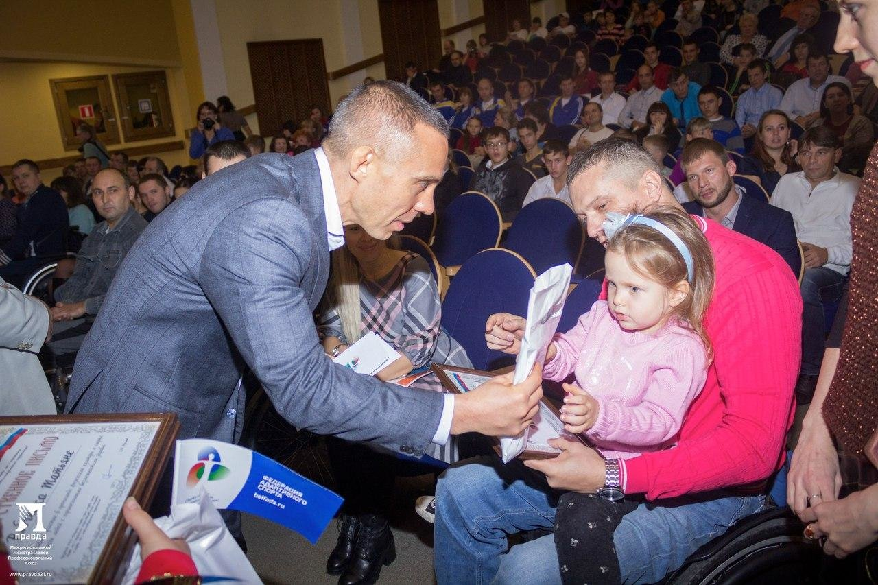В Белгороде подвели итоги II фестиваля-марафона «Мир равных возможностей», фото-11