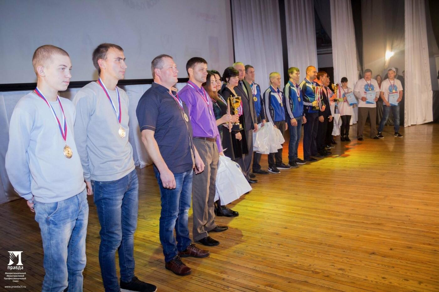 В Белгороде подвели итоги II фестиваля-марафона «Мир равных возможностей», фото-17
