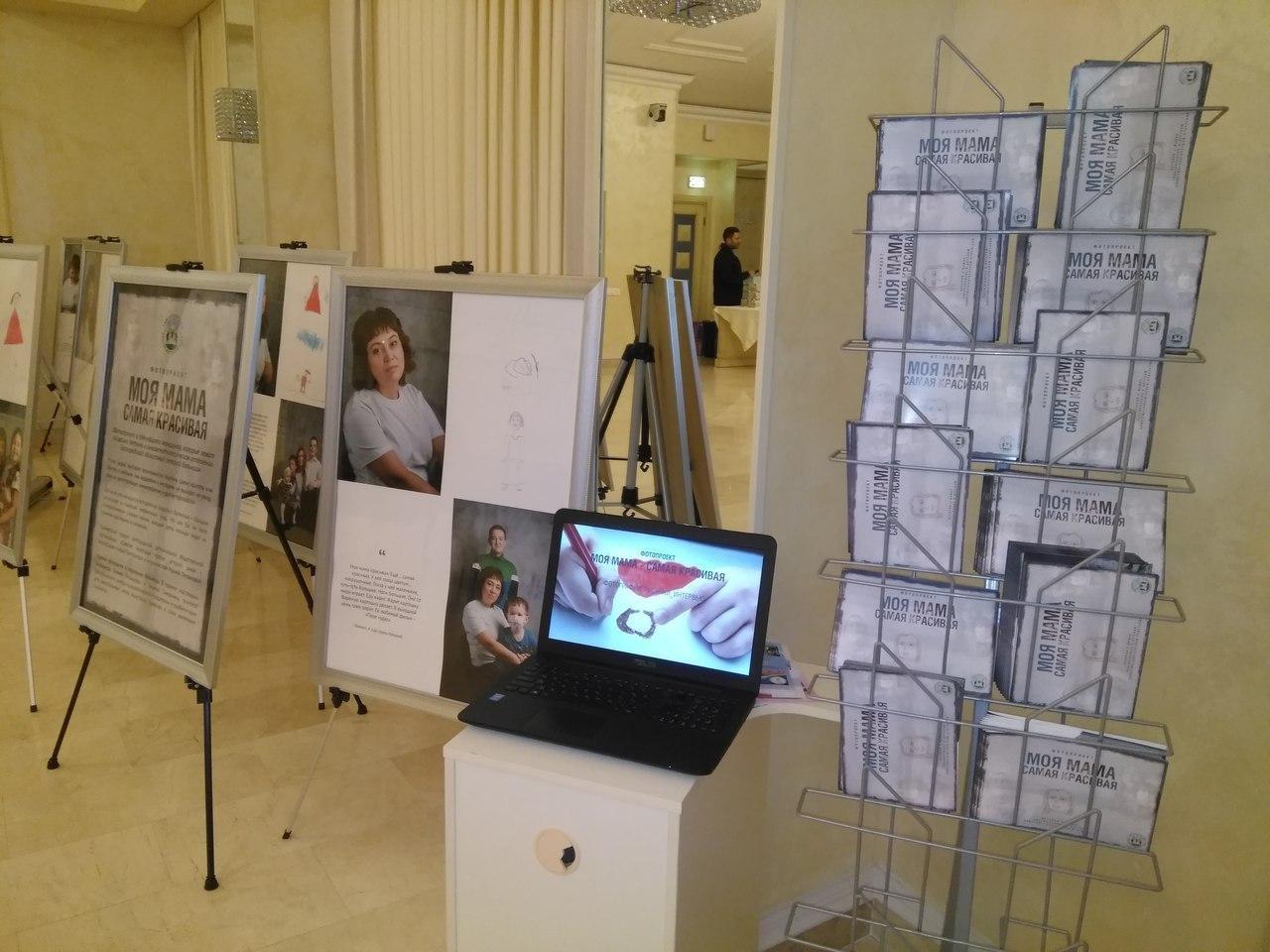 В Общественную палату РФ привезли выставку проекта «Моя мама самая красивая», фото-1