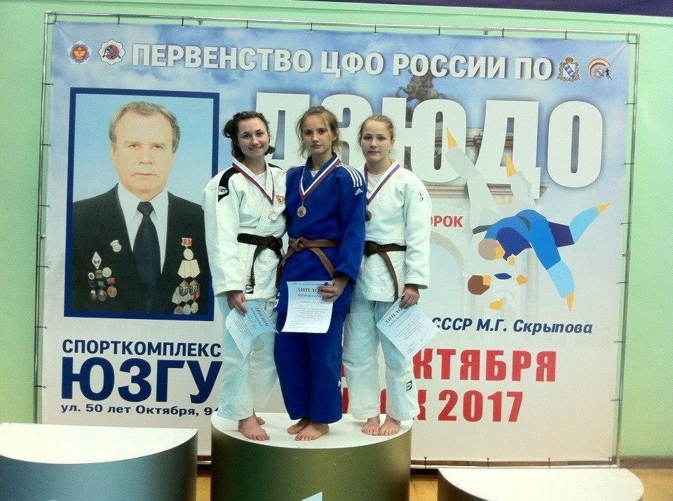 Белгородские дзюдоисты успешно выступили на Первенстве ЦФО России, фото-1