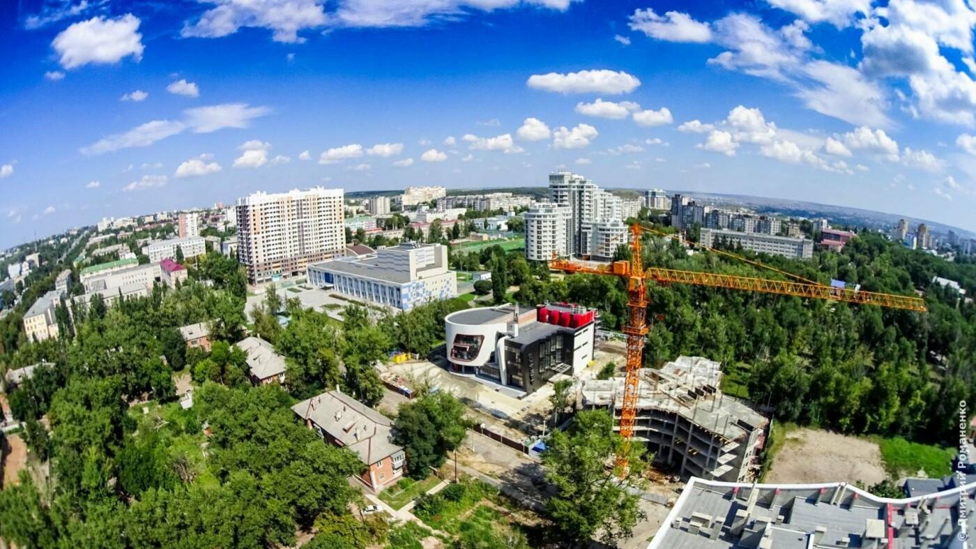 В мэрии Белгорода опровергли слухи о передаче парка Ленина агрохолдингу и его дальнейшей застройке, фото-1
