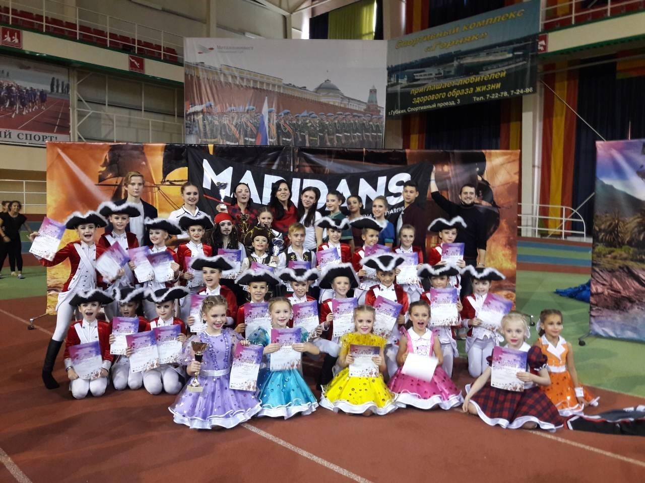 Танцоры «Мариданс» взяли двадцать наград на кубке стран СНГ, фото-1