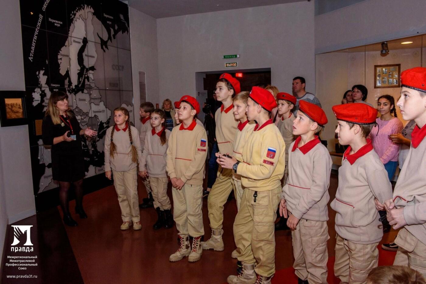 Поколение патриотов: юнармейцы благодаря профсоюзу «Правда» узнали больше о танковом сражении 1943 года, фото-3
