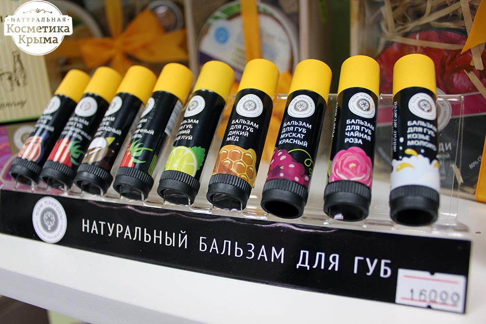 Крымская косметика – польза, подаренная самой природой – теперь и в Белгороде, фото-9