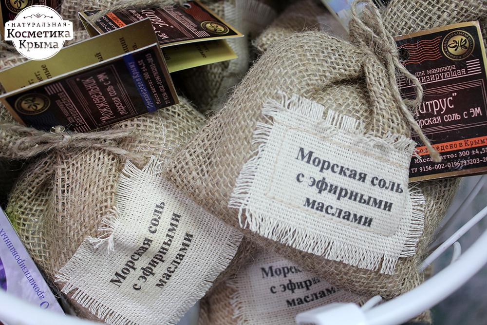 Крымская косметика – польза, подаренная самой природой – теперь и в Белгороде, фото-7