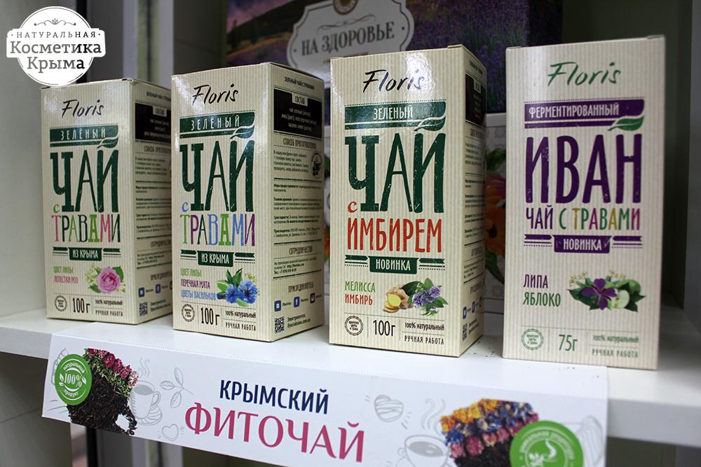 Крымская косметика – польза, подаренная самой природой – теперь и в Белгороде, фото-10